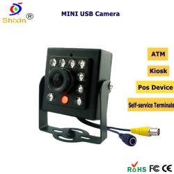 1200tvl IR Infrarouges CMOS de Sony Kiosque ATM de Vidéosurveillance Caméra de sécurité