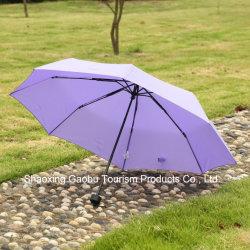 小型3つのフォールドの傘