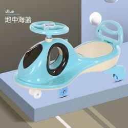 Automobile di torsione dell'automobile dell'oscillazione di oscillazione dei bambini del capretto del bambino da vendere Ks-10