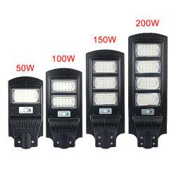 中国工場の省エネ爆発防止防水 IP65 LED 街路灯 50W 100 W 150 W オールインワンソーラーストリートライト