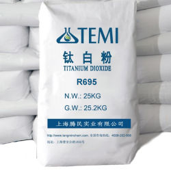 Rutil-Titandioxid-Typ 94% produzierendes Dioxid-Titan