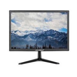 Китай горячая продажа 20-дюймовый 2K HD PRO монитор CCTV с 2 стерео звук динамиков и наилучшее качество печати