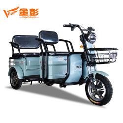 Tricycle électrique léger trois roues pour les passagers