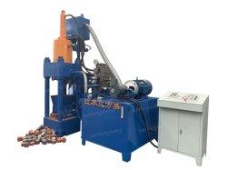 [ي83-250وتومتيك] هيدروليّة [سكرب يرون] نحاسة ألومنيوم فولاذ معدن [ووود شب] [برقوتّينغ] صحافة آلة