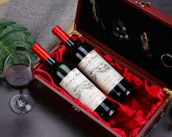 Fhbiz Logotipo personalizado 750ml Garrafa de Vinho Madeira Box