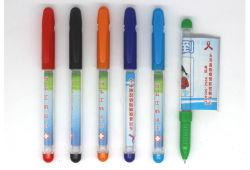 Propaganda Pull pen Pull Paper pen Scroll Paper Penvlag Trek pen Advertising pen