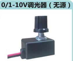 호환 가능한 소형 크기 0-10V LED 조광기