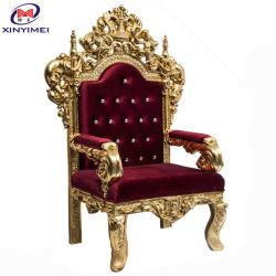 De gouden Stoel van de Koning van de Troon van het Huwelijk Koninklijke (xym-H91)