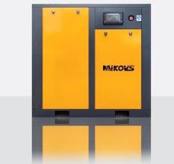 Compressor de fase única de dois estágios isentos de silencioso industrial de um pistão de alta pressão Diesel Tipo de parafuso com injecção de óleo GA compressor de parafuso único