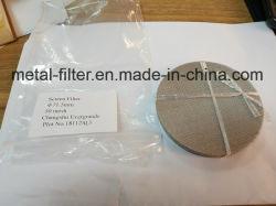 直径71.5mm円形スクリーンフィルター50網