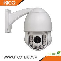 10X Geschwindigkeits-Abdeckung-Kamera des Summen-mini kleine IP67 Vandalproof wasserdichte im Freien IR der Nachtsicht-PTZ