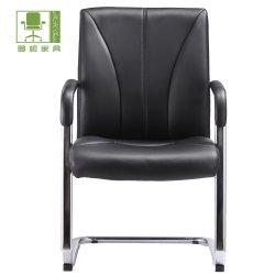 人間工学的の黒い革管理の訪問者のゲストの待っている読書レセプションの椅子