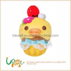 귀여운 옐로우 덕 장난감 컵케이크 인형 플러쉬 인형 키체인
