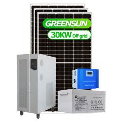 중국 공장 가격 모든 IP65 실외 30kW 40kw 50kW 할인 가정용 기린 태양 에너지 시스템