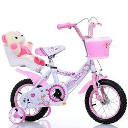 새로운 디자인 12 14 16 18 20인치 자전거 어린이 어린이용 자전거 여아용 자전거, 패션 사이클 어린이용 자전거 어린이용 어린이
