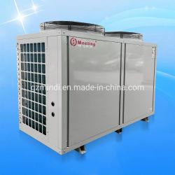Mdy150d-EVI 수영장 온수 펌프 제습 정온 방지 부식 스테인리스 스틸 셸
