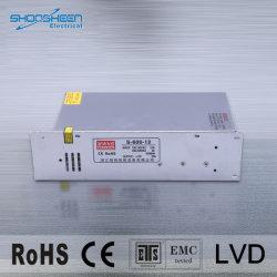新しい電子強力なSMPS 600W 12Vの切換えの電源