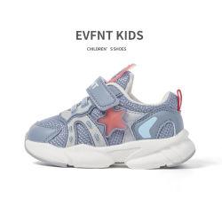أحذية رياضية للبنات للأطفال الفتيات شقق جلدية للأطفال الأطفال أحذية الموضة الخفيفة غير الرسمية للرضّع