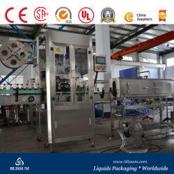 水Botle PVC憶病な袖の分類機械