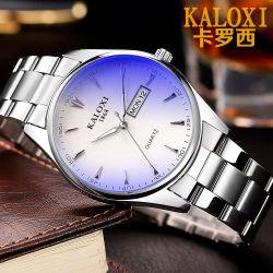 pares do relógio do bracelete dos Ss da forma para amantes