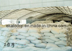Alimento per animali domestici per il MCP bianco della polvere del grado dell'alimentazione