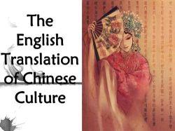 Soins de santé et des services de traduction médicale