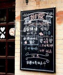 Магнитные записи Blackboard с деревянной рамой 400x500мм