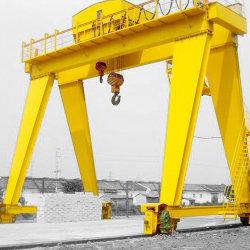 二重ガード30ton 50のトン80tonの移動港の容器のガントリークレーン価格