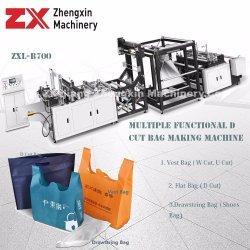PP automático de la bolsa no tejido Bolsa de compras la bolsa de Camiseta de corte D bolso que hace la máquina con sistema de sellado ultrasónico (ZXL-B700).