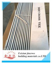 بيضاء يغلفن فولاذ [سوسبند سيلينغ] [ت] شبكة