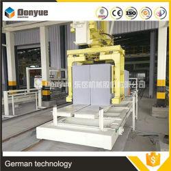 Les fabricants|AAC AAC usine Usine de béton cellulaire autoclavé|AAC usine Usine de béton cellulaire autoclavé Dongyue