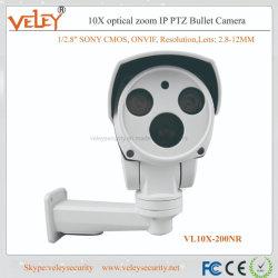 Commerce de gros systèmes de caméras de sécurité zoom caméra PTZ IP CCTV de logement