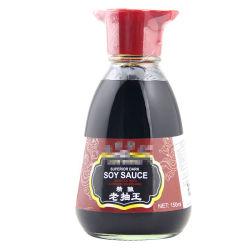 Кошерная/Brc сертифицированных оригинальный вкус Supeiror темный соевый соус с заводская цена