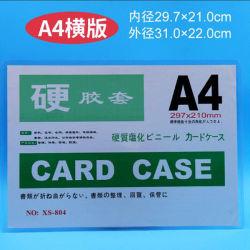 جيب بطاقة الغراء شفاف عالي الجودة من PVC (الدائرة الظاهرية الدائمة)، عرض علبة بطاقة الغراء نظيفة مقاس A4