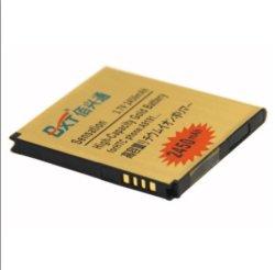 HTCのための金2450mAhの高容量ビジネス電池