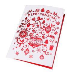Joyeux Noël Nouvel An de la carte cadeau carte postale de voeux
