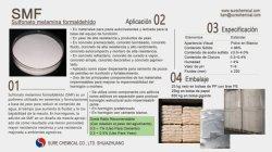 Sulfonatedメラミン/Sulphonatedメラミンホルムアルデヒドの粉SMF
