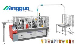 Mg-G800 تلقائي عالي السرعة مشروب بارد وقهوة وشاي آيس ماء كريم جدار سرير مزدوج واحد زجاج بطاقة ورق قابل للDisoposable تكميم آلة تشكيل