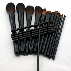18 Pièces Yaqi pleinement fonctionnel brosse brosses de maquillage cosmétique