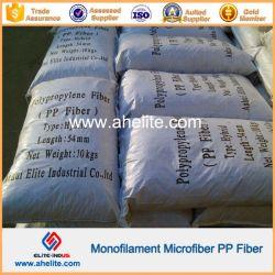 コンクリート / セメント用ポリプロピレンプラスチック繊維