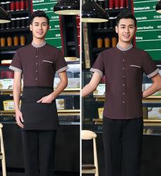 2019 Neues Design Komforthotel Restaurant Kellner Kellneruniform