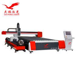 500W1000W machine de découpage au laser à filtre en acier inoxydable Ustensiles de cuisine / Ascenseurs