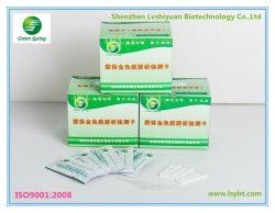 Le circovirus porcin-30007 Lsy PCV2 Kit de test Elisa anticorps