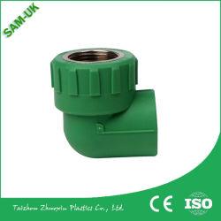 Youu Australia Produkte In Voller Größe Electrical Markennamen von PVC-Rohrstücken und -Armaturen