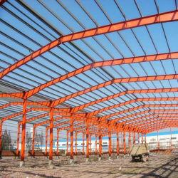 Проекты Pre-Engineered сборные конструкции строительство гаража стальной каркас кузова здание