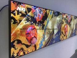 Auoのブランド65inchの継ぎ目が無い斜面LCDのビデオ壁のモニタ