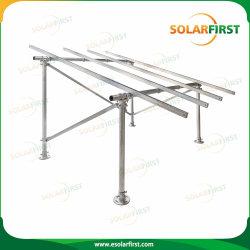 알루미늄 합금 또는 강철에 의하여 직류 전기를 통하는 구조 태양 지상 설치 시스템