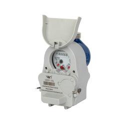 2021 고품질 DN15-DN200 Lora 원격 물 측정기 기기
