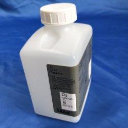 La chimiluminescence réactif de dosage immunologique pour Siemens Advia Centaur Cp réactif acide