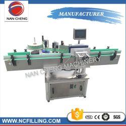 الصين محلّيّ مصنع [بفك] كم علامة مميّزة يجعل آلة